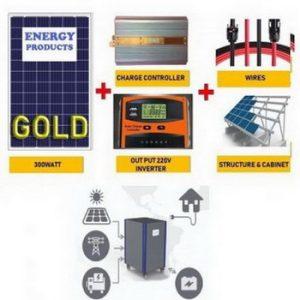 پکیج برق خورشیدی هیبریدی 3000 واتی